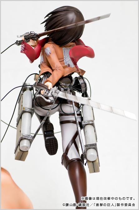 Mikasa Ackerman.7