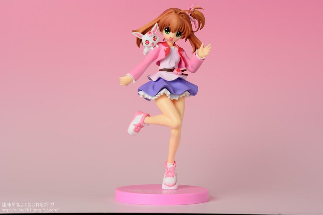 Sakura Akari.1