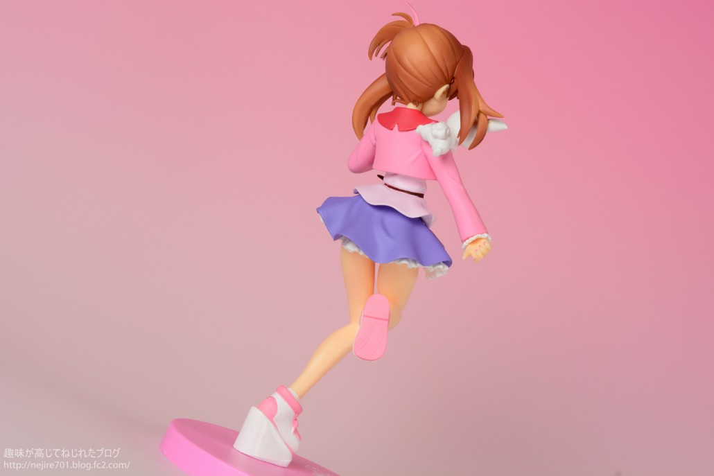 Sakura Akari.10