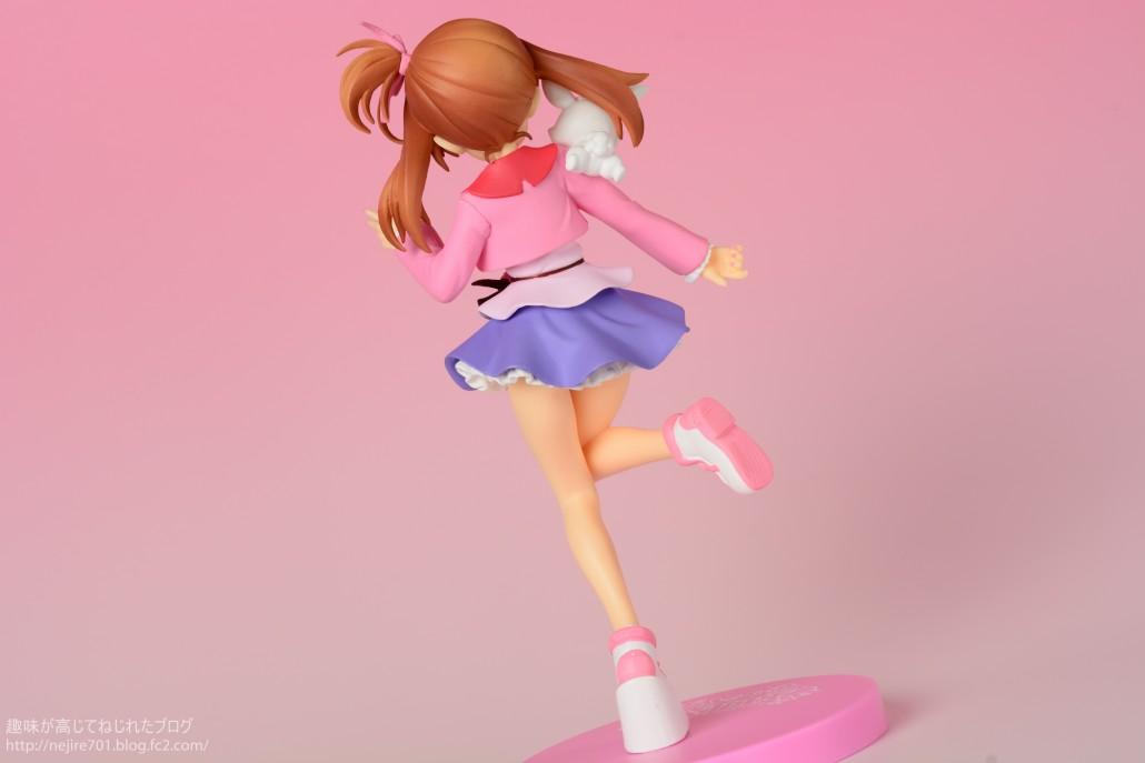 Sakura Akari.11