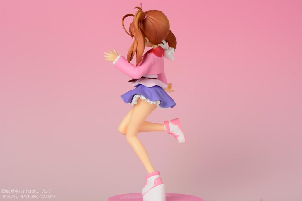 Sakura Akari.12