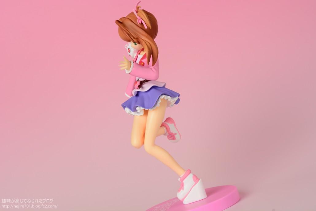 Sakura Akari.13