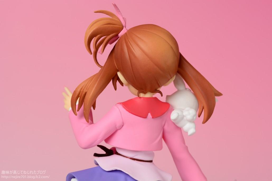 Sakura Akari.15