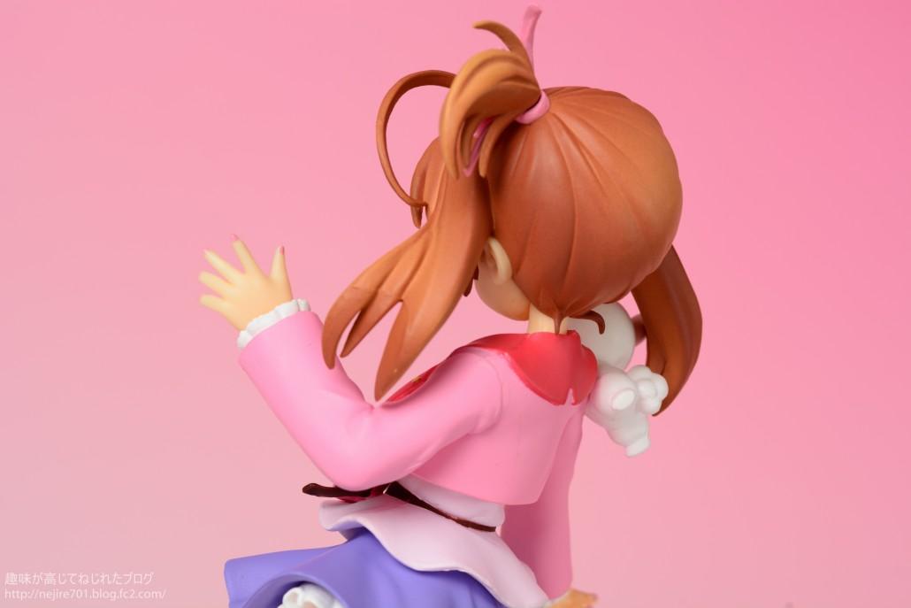 Sakura Akari.16