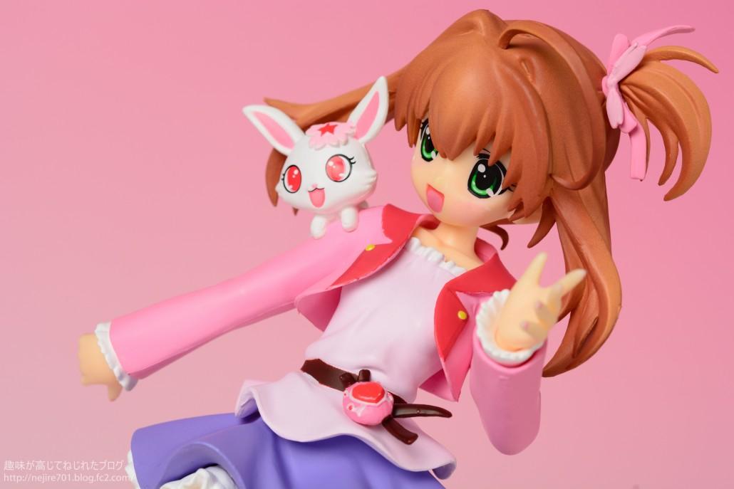 Sakura Akari.17