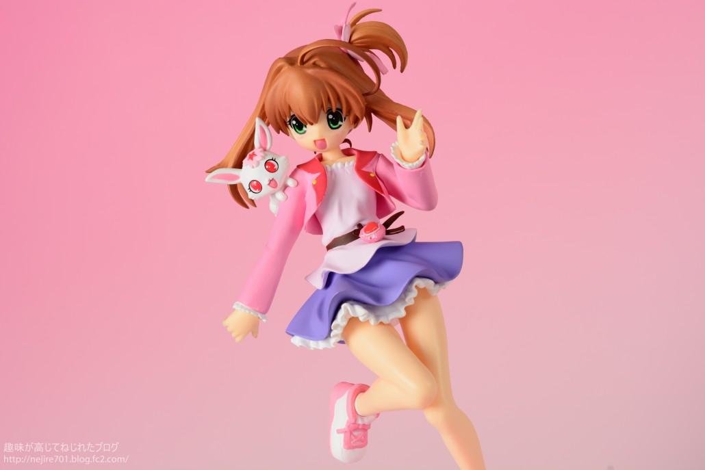 Sakura Akari.2