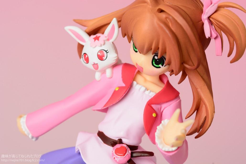 Sakura Akari.23