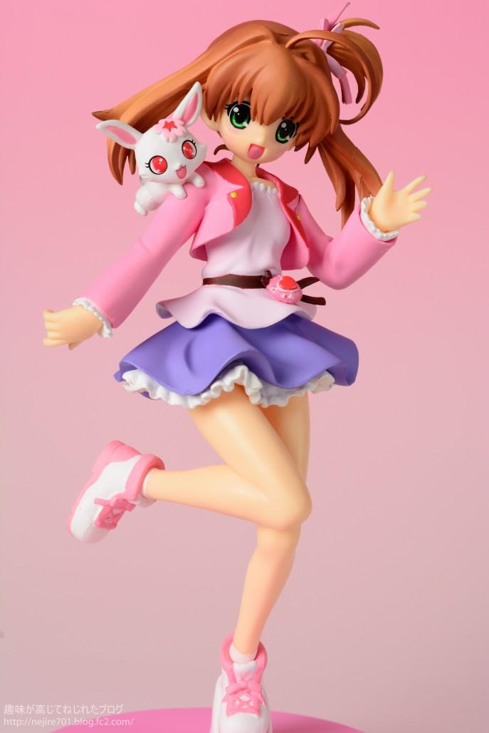 Sakura Akari.24
