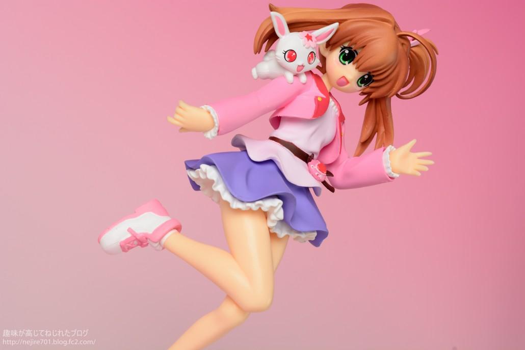 Sakura Akari.3