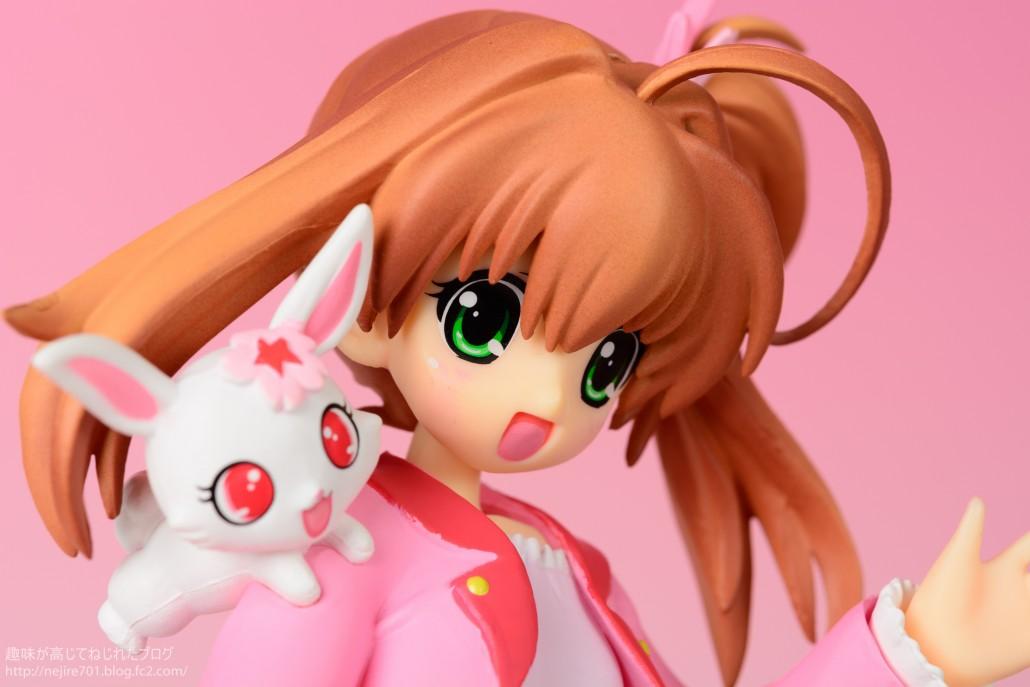 Sakura Akari.6