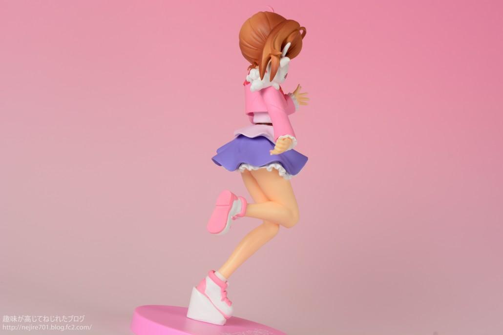 Sakura Akari.9