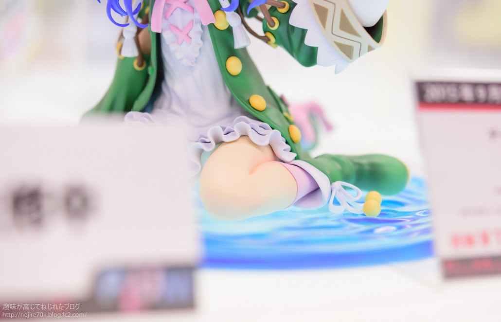Yoshino.12