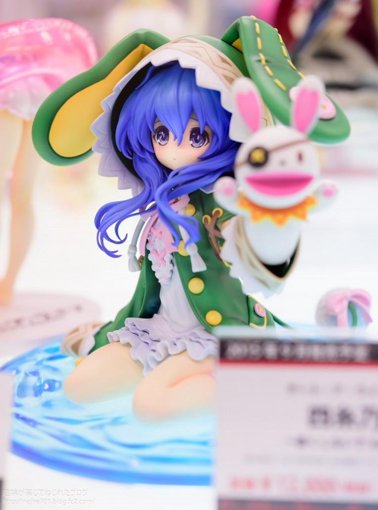 Yoshino.5